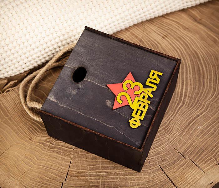 BOX211-1 Подарочная упаковка ко Дню Защитника Отечества (17*17*10 см) фото 04