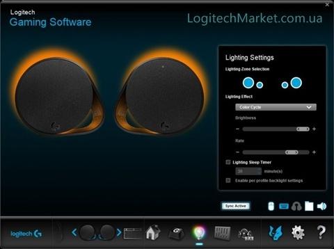 LOGITECH_G560_LightSync-6.jpg