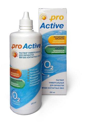 Растворы Pro Active 250 мл