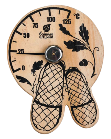Термометр д/бани и сауны Банные штучки Лапти 16х17см
