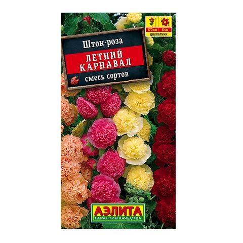 Шток-роза Летний карнавал, смесь окрасок   (Аэлита)