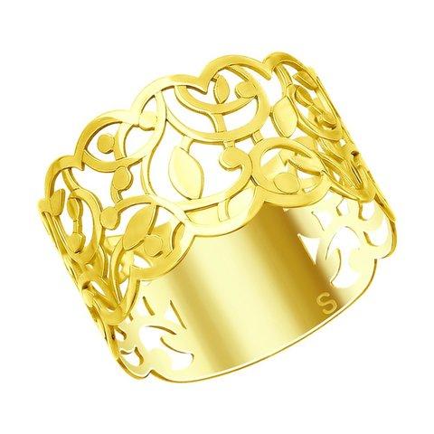 93010739 - Ажурное кольцо из золочёного серебра