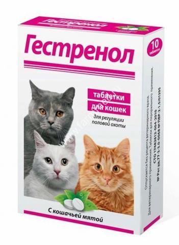 Гестренол для кошек  №10
