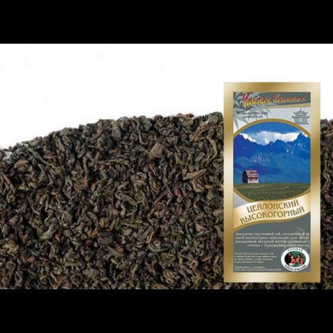 Чай развесной Чёрный Цейлонский высокогорный ИП Базылева Е.Н. 0,1кг