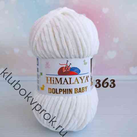 HIMALAYA DOLPHIN BABY 80363, Белый жемчуг