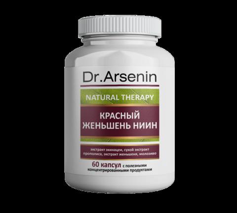 Концентрированный пищевой продукт Natural therapy Натуротерапия КРАСНЫЙ ЖЕНЬШЕНЬ  НИИН Dr. Arsenin 60 капсул НИИ Натуротерапии