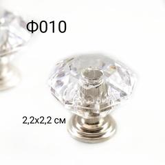 Ф010 Ручка для шкатулки металл