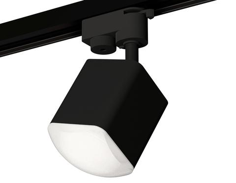 Комплект трекового светильника XT7813023 SBK/FR черный песок/белый матовый MR16 GU5.3 (A2521, C7813, N7756)