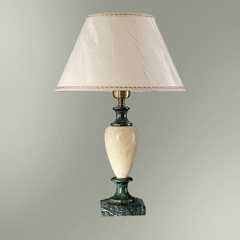 Настольная лампа с абажуром 29-56/8459 ВИКТОРИЯ
