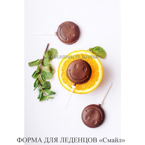 ФОРМА ДЛЯ ЛЕДЕНЦОВ «Смайл» цвет МИКС