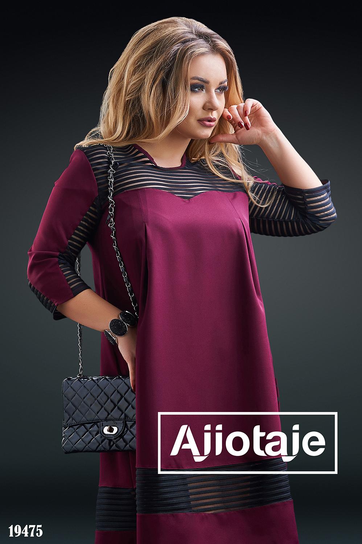 Платье цвета марсала с черной органзой