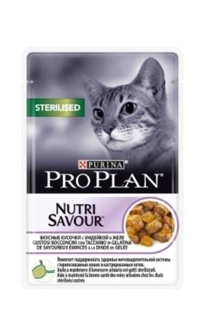 Pro Plan Sterilised - для стерилизованных кошек кусочки в желе, с индейкой 85г.