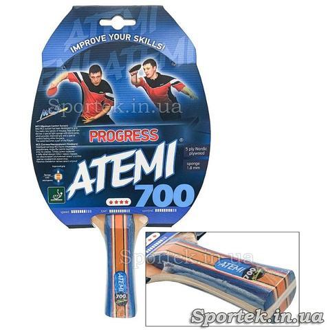 Ракетка для профессионалов настольного тенниса Atemi 700 Progress