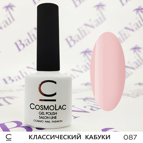 Гель-лак Cosmolac 087 Классический кабуки