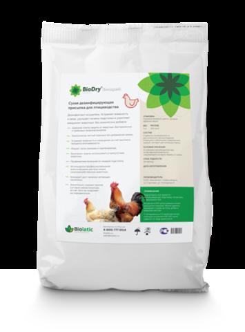 Сухая дезинфицирующая присыпка для птиц BioDry