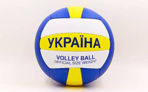 Мяч для волейбола Украина желто-бело-синий