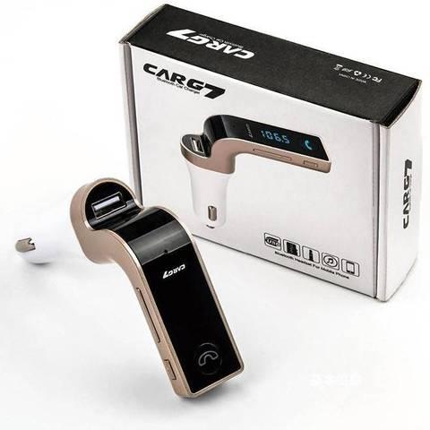 Беспроводной автомобильный приемник с LED дисплеем CAR G7 FM/MP3 модулятор