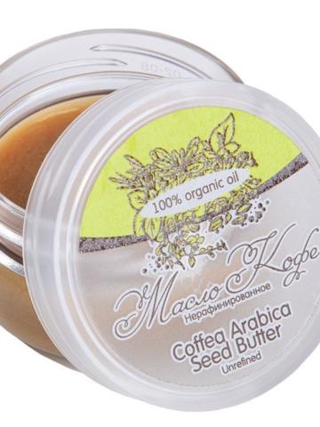 Масло КОФЕ Coffea Arabica Seed Butter баттер нерафинированное, 40 g