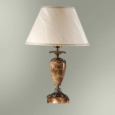Настольная лампа 29-56/8656