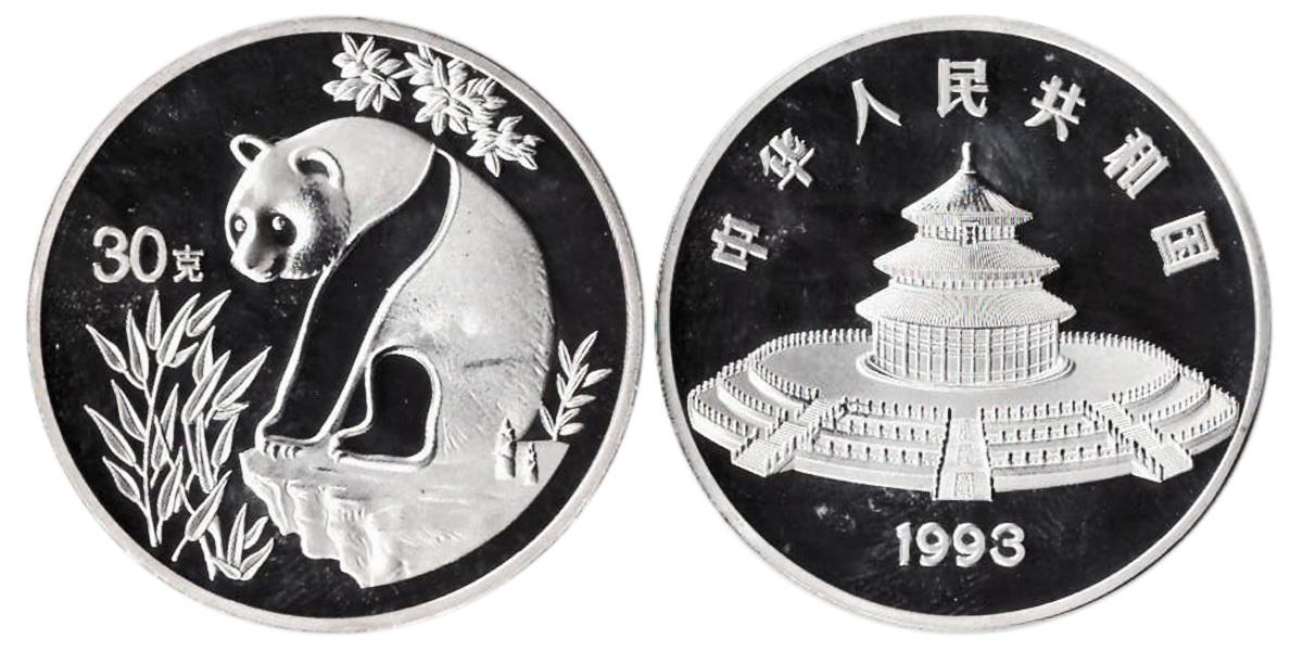 Жетон Китайская панда. Китай. 1993 год. PROOF