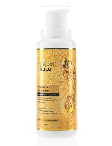 Мицеллярное очищение: очищающий мусс для кожи стоп Golden Trace, (200 мл)