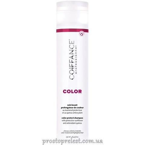 Coiffance Professionnel Color Protect Shampoo – Шампунь для защиты цвета окрашенных волос