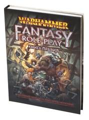 Warhammer Fantasy RolePlay 4. Книга правил