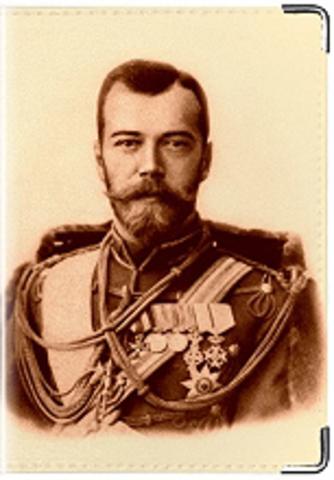 """Обложка для паспорта """"Император Николай II"""""""