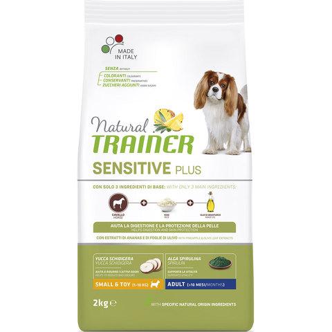 Сухой корм для собак TRAINER Natural Sensitive Plus при аллергии, конина, с рисом (для мелких и карликовых пород)