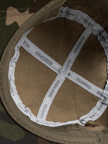 Кепка Донская камуфляжная «Принуждение к миру»