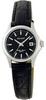 Купить Женские часы Orient FSZ2F004B0 по доступной цене