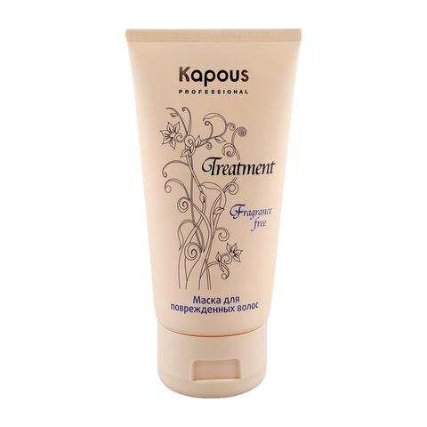 Маска для повреждённых волос Treatment Kapous Professional 150 мл