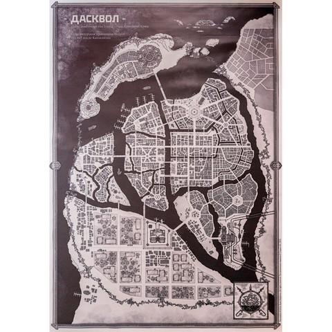 План города Дасквол (карта для игры Клинки во Тьме)