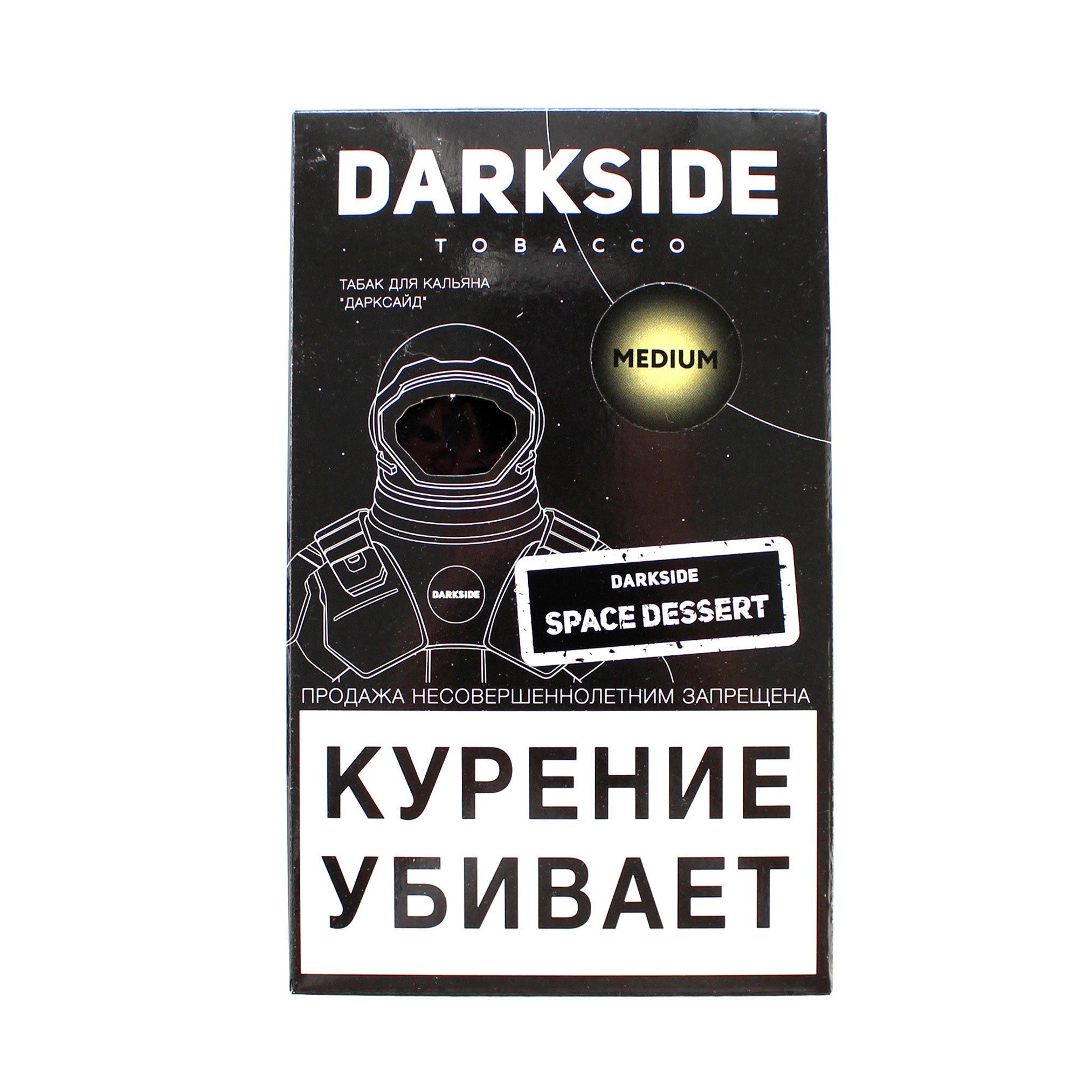 Табак для кальяна Dark Side Medium 100 гр. Space dessert