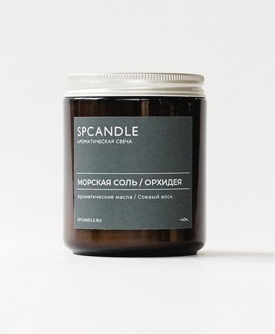 Свеча Морская соль/Орхидея 220г