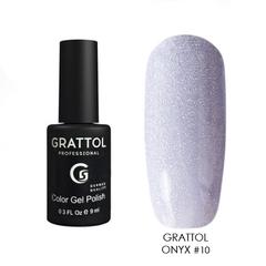Grattol, Гель-лак Luxury Stones № 10, Onyx, 9 мл