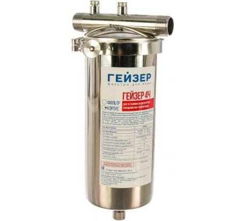 Фильтр Гейзер 4Ч (5мкм) мешочного типа из нержавеющей стали, арт.32100