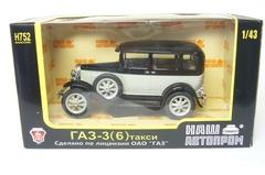 GAZ-3 (6) Taxi gray-black 1:43 Nash Avtoprom