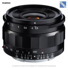 Объектив Voigtlander Color-Skopar 21mm f/3.5 Aspherical Lens for Sony E