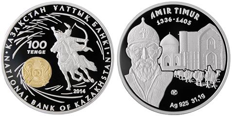 100 тенге Амир Тимур (Тамерлан) (Великие полководцы) 2014 год, Казахстан