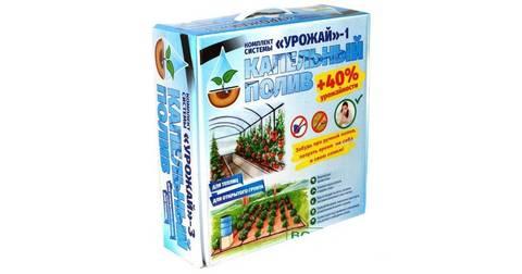 Комплект капельного полива Урожай 1