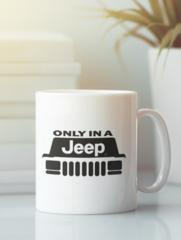 Кружка с рисунком Jeep (Джип) белая 007