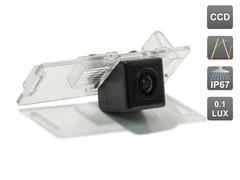 Камера заднего вида для Chervolet Rezzo Avis AVS326CPR (#012)