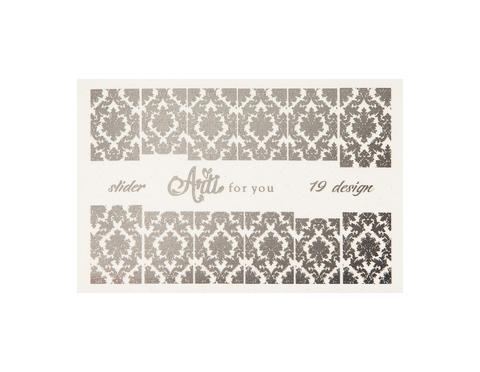 Фольга для дизайна ногтей цвет серебро 19 купить за 120руб