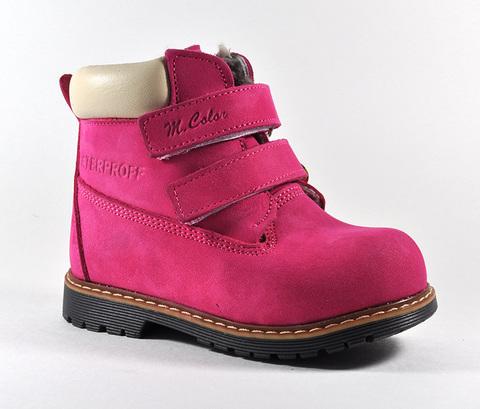 Детские зимние ботинки Minicolor арт. 750-2511 750-2511