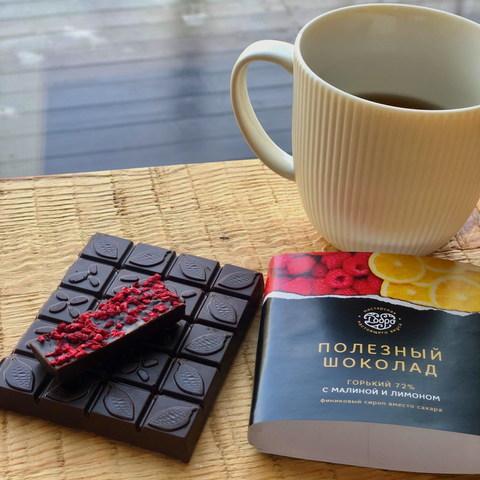 Шоколад горький, 72% какао, на финиковом пекмезе, с малиной и лимоном