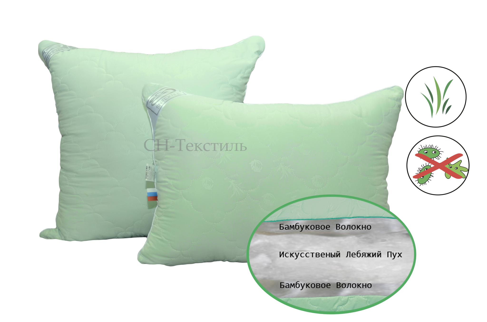 Одеяла и Подушки Подушка Коллекция Бамбук-микрофибра бамбук_микрофибра_подушки.jpg
