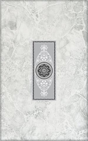 Декор Цезарь серый 342571 250х400