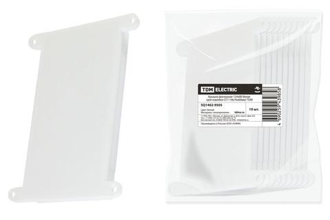 Крышка финишная 124х80 белая (для коробки СП 118х76х60мм) TDM