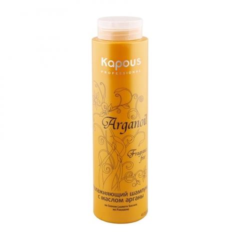 Kapous, Шампунь с маслом арганы Arganoil, 300 мл